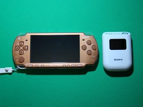 DSC-HX100V-and-GPS-CS3K-05