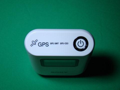 DSC-HX100V-and-GPS-CS3K-07