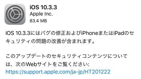 iOS-10-3-3-iPhone6plus-01