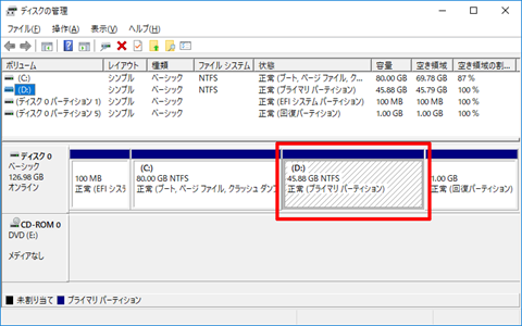 Windows10-Prepare-Data-Partition-12