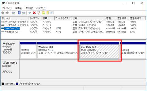 Windows10-Prepare-Data-Partition-29