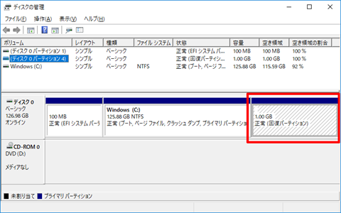 Windows10-Prepare-Partition-61