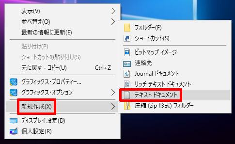 Windows10-Recovery-Partition-Size-06