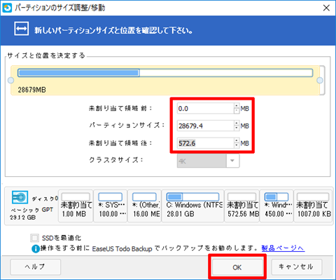 Windows10-Recovery-Partition-Size-23