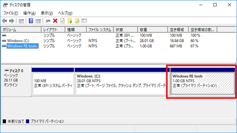 Windows10-Recovery-Partition-Size-41