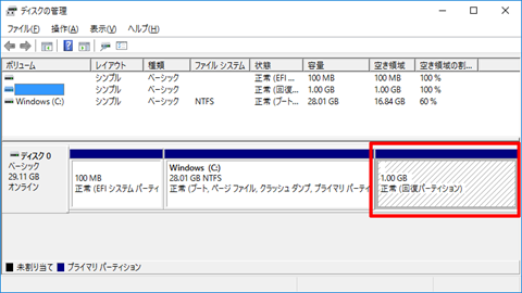 Windows10-Recovery-Partition-Size-71