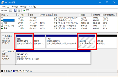 Windows10-Recovery-Partition-Size-73