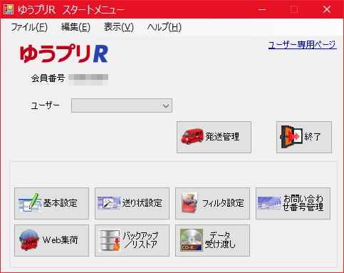Windows10-dot-NET-Framework-problem-02