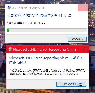 Windows10-dot-NET-Framework-problem-03