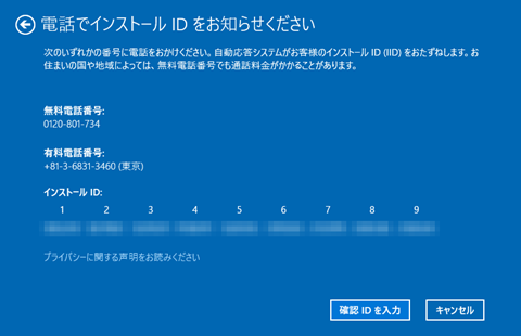 about-Windows10-Phone-Authentication-01