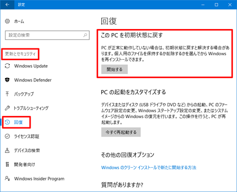 Windows10-Auto-Update-to-Creators-Update-08