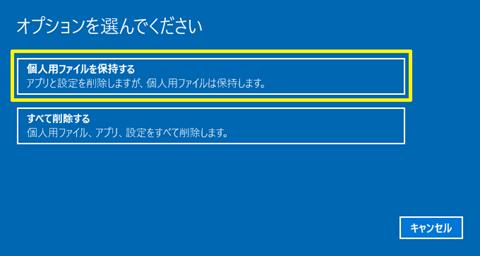 Windows10-Auto-Update-to-Creators-Update-09