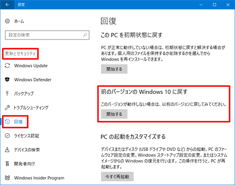 Windows10-Auto-Update-to-Creators-Update-10