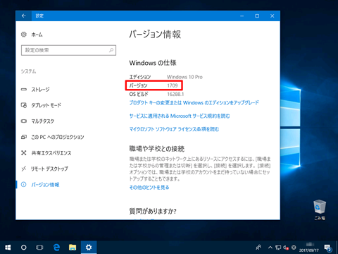 Windows10-build16288-1-01
