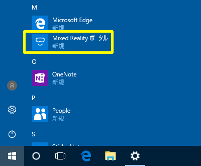 Windows10-build16288-1-04