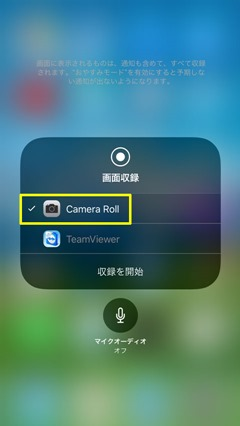 iOS11-AirPlay2-04
