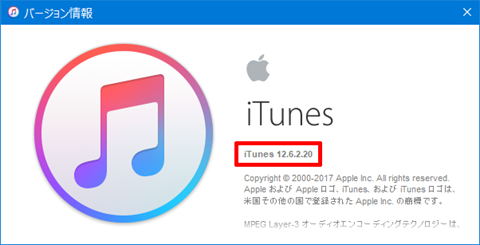 iTunes-12-6-01