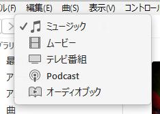 iTunes-12-7-01