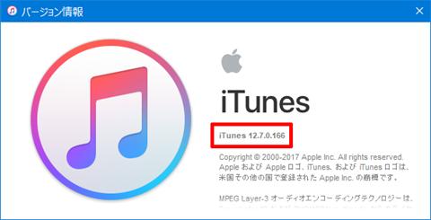 iTunes-12-7-02