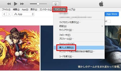 iTunes-32bit-App-02