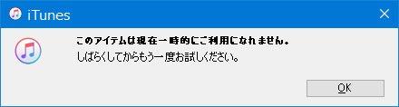 iTunes-32bit-App-04