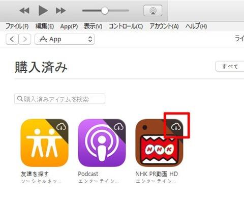iTunes-32bit-App-05
