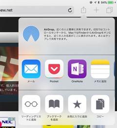 use-twitter-on-iOS11-01
