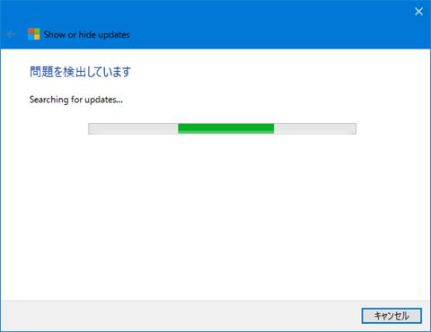 Windows10-avoid-big-update-12