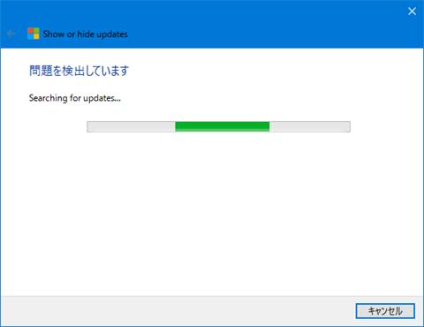 Windows10-avoid-big-update-12
