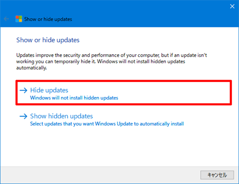 Windows10-avoid-big-update-13