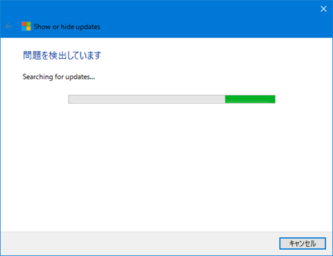 Windows10-avoid-big-update-14