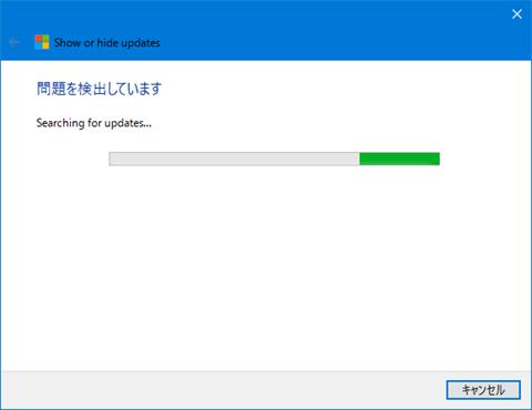 Windows10-avoid-big-update-14