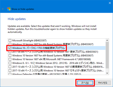 Windows10-avoid-big-update-15