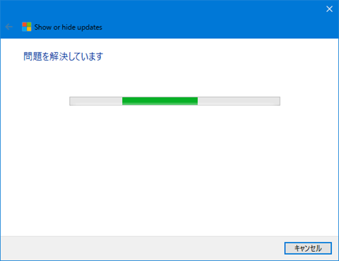 Windows10-avoid-big-update-16