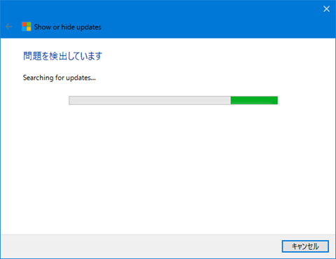 Windows10-avoid-big-update-22