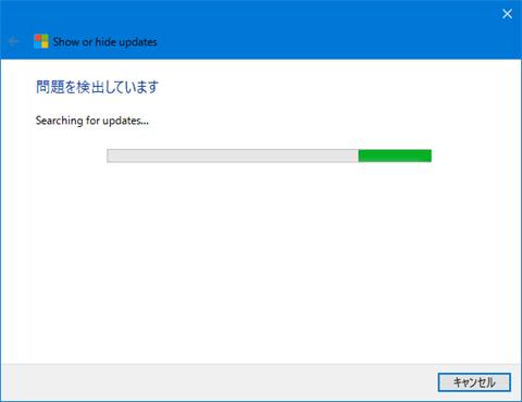 Windows10-avoid-big-update-22