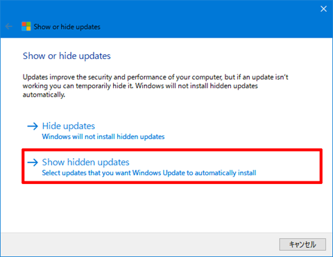 Windows10-avoid-big-update-23