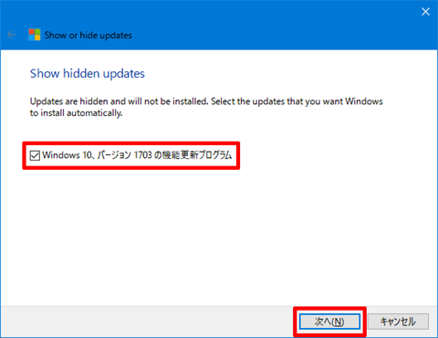 Windows10-avoid-big-update-28