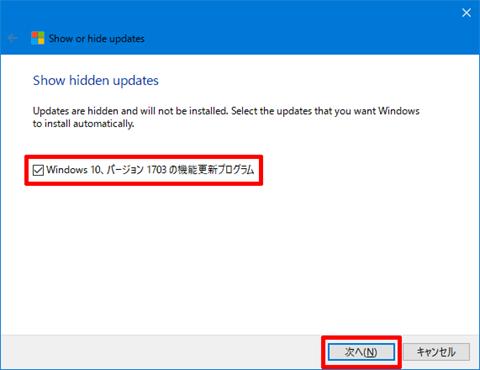 Windows10-avoid-big-update-28