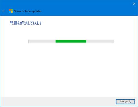 Windows10-avoid-big-update-29