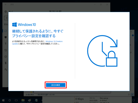 Windows10-avoid-big-update-61