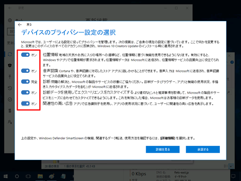 Windows10-avoid-big-update-62