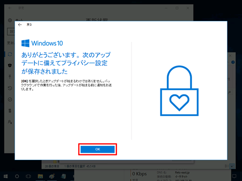 Windows10-avoid-big-update-65