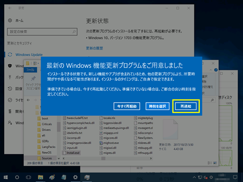Windows10-avoid-big-update-81