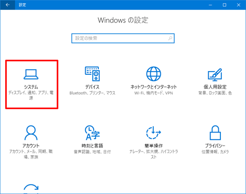 Windows10-avoid-big-update-91