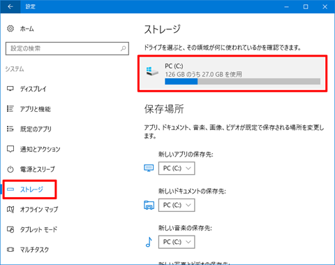 Windows10-avoid-big-update-92