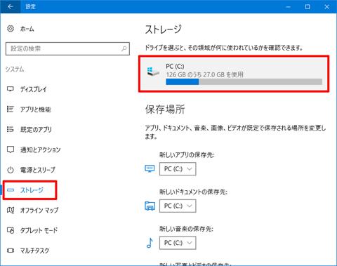 Windows10-avoid-big-update-92