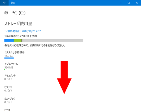 Windows10-avoid-big-update-93