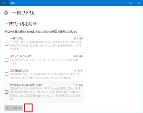 Windows10-avoid-big-update-96