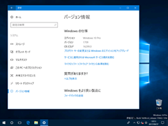 Windows10-build16299-0-01